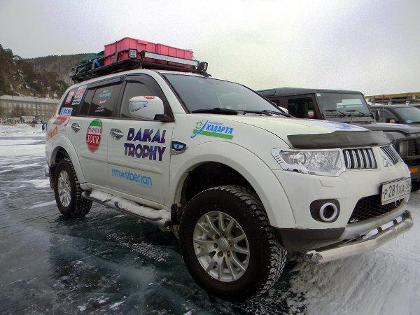 Байкал Трофи Зима 2013
